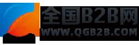 全国B2B网