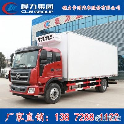 福田瑞沃长途运输冷藏车 肉类冷藏车 生鲜食品冷藏冷冻运输车