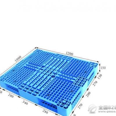 生鲜网格塑料托盘 塑料托盘直销 优质新料塑料托盘 栈板