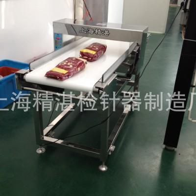 食品金属探测机哪个牌子好?精湛专业产生鲜肉&冷冻肉金属检测机