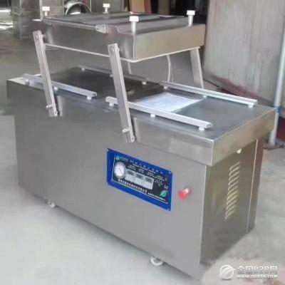 A定做新疆红枣真空包装机 生鲜熟食真空包装机质量保证