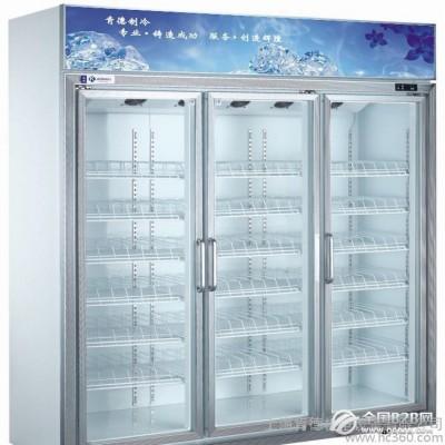 水果展示柜 水果保鲜柜 立式三门水果展示柜  超市冷柜