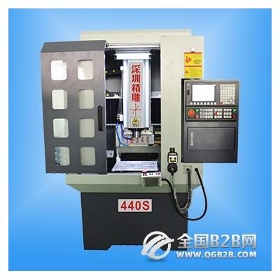 深圳精雕 小型高光机 数控机床  小型数控机床 全罩440S精雕机  价格面议