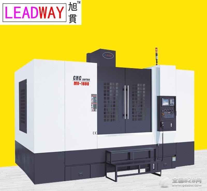 经销 VMC1690CNC加工中心机床