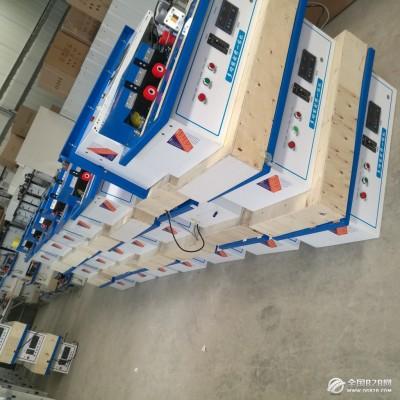 供应福军 家装小型封边机 封边修边一体机 微电脑智能热熔家封边机 厂家直销。