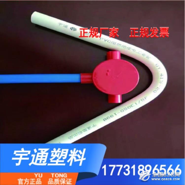 20 彩色红管 家装管  冷弯管厂家