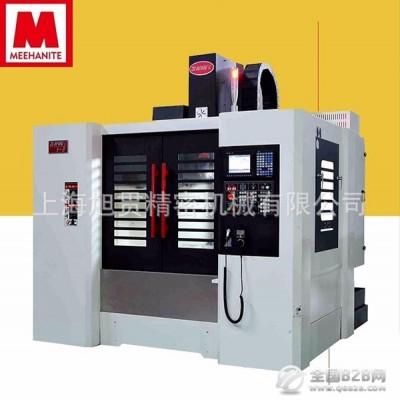 CNC加工中心 加工中心机床 台湾 cnc高速加工中心 数控加工中心