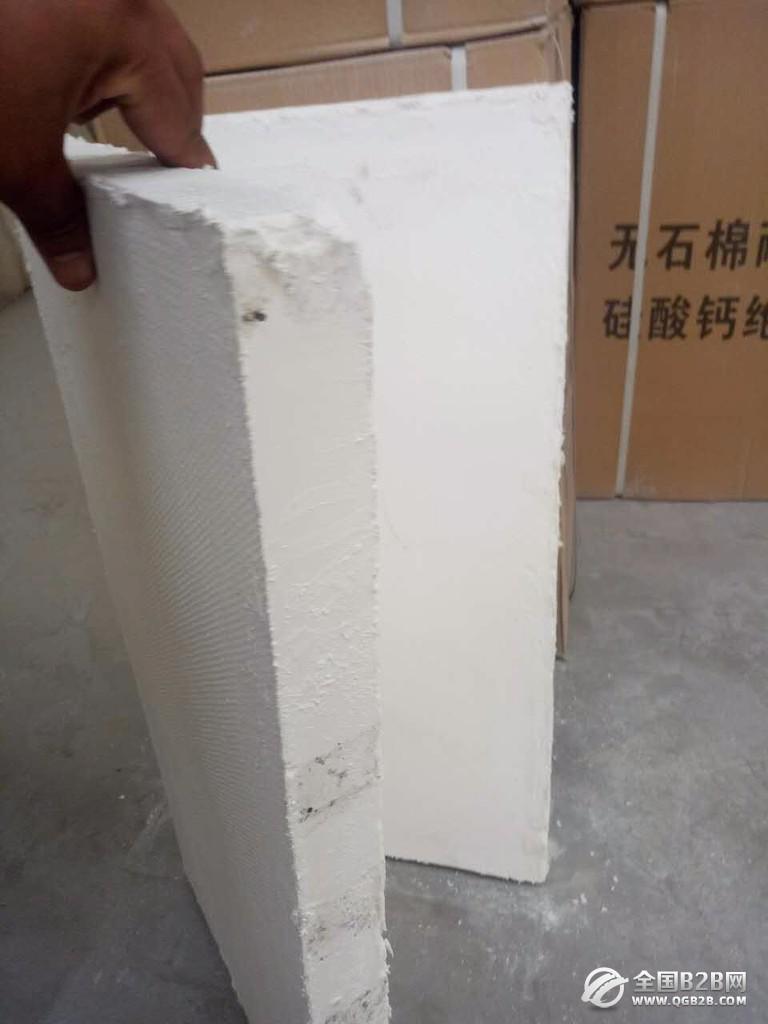 河北世达 生产家装系列硅酸钙板大量供应