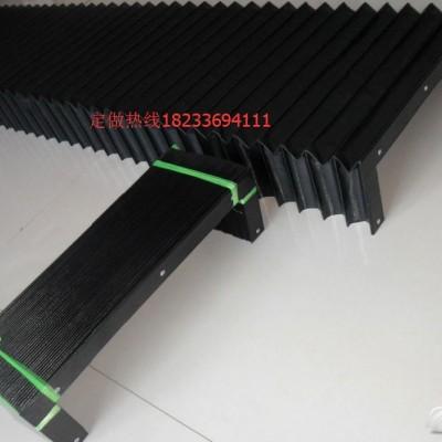 沧州聚优机床附件制造有限公司销售机床钢板导轨伸缩式柔形防护罩一字型风琴护罩,密封防尘,按要求定制,机床附件定做包邮
