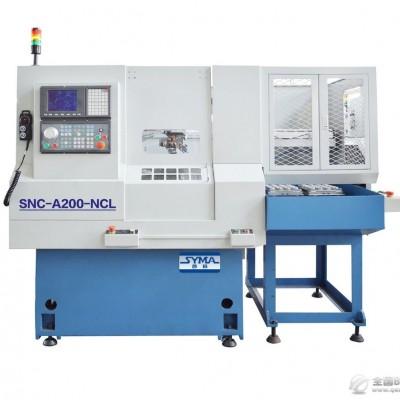 非标机床厂家上海西码SNC-A200-NCL非标数控机床 数控车床