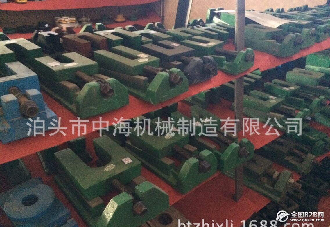 调整垫铁,机床附件,优质机床垫脚,300*180*120mm