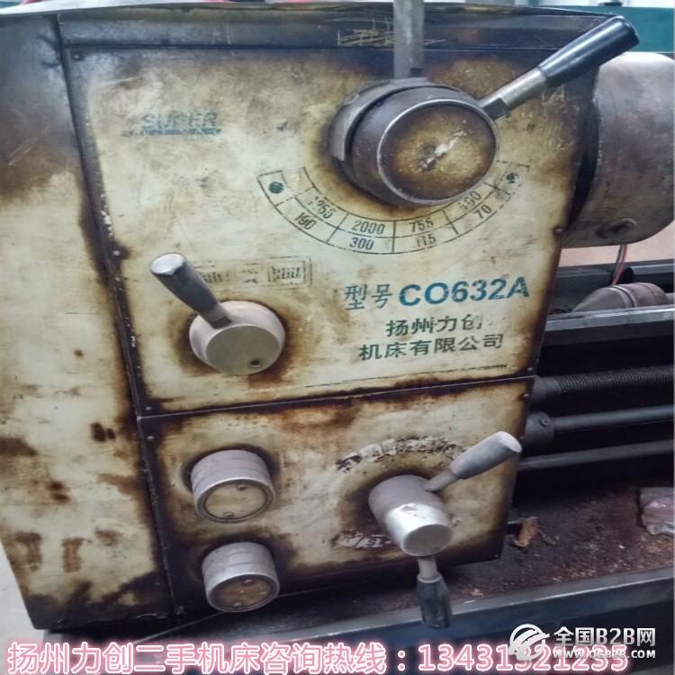 扬州力创CO632A卧式机床 二手车床 扬州机床