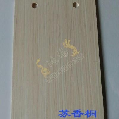 装饰板材香港鸿福家装板材-米兰实木 装饰板材