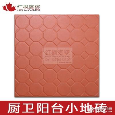 中式厨房瓷砖300x300透水砖阳台广场景观仿古红砖家装、建材