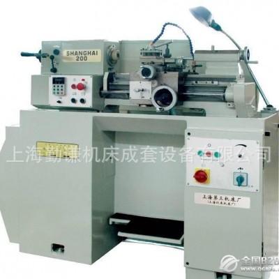上海第三机床CM0620 精密仪表车床上海仪表机床厂CM06