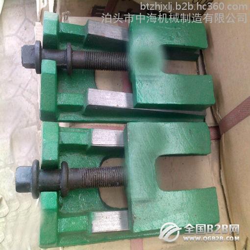 机床垫铁,调整垫铁,数控机床调整垫脚,垫脚()
