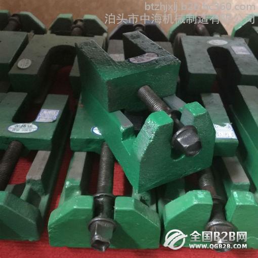 优质生产垫铁,调整垫铁,机床专用配件,型号机床附件