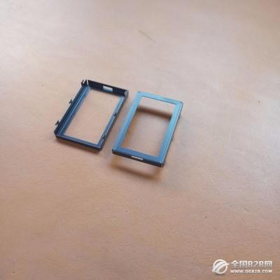 万盈五金液晶模组用铁框 五金冲压件 各种五金 冲压件 铁框销售 批发 大量