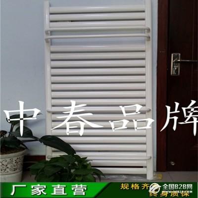 卫浴 生产钢制卫浴散热器  家装小背篓型