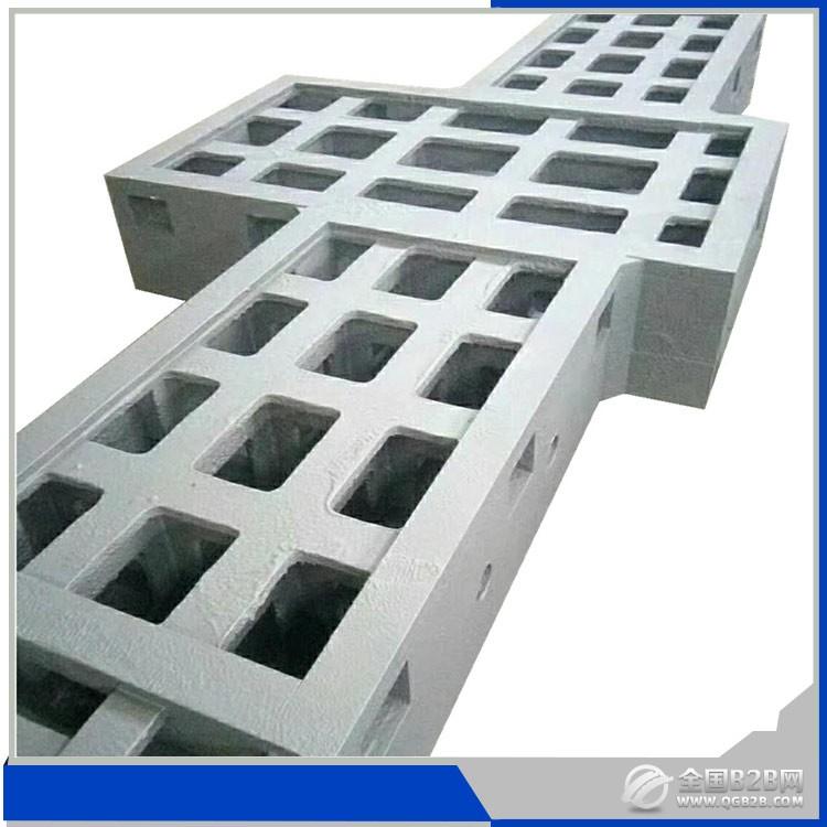 中上 生产供应机床铸件 厂家直销