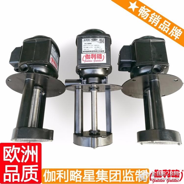 机床润滑泵 机床高压冷却水泵 120w机床油泵 周