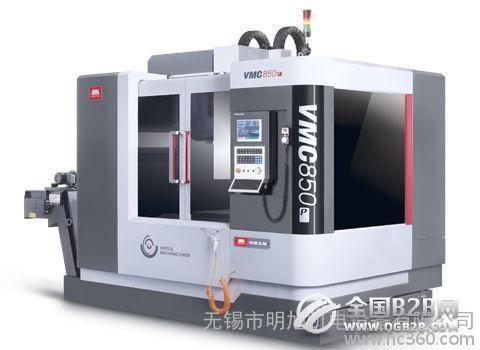 沈阳机床 VMC700P立式加工中心