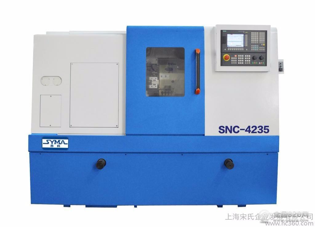机床厂家上海西码SNC-5250型斜床身数控机床