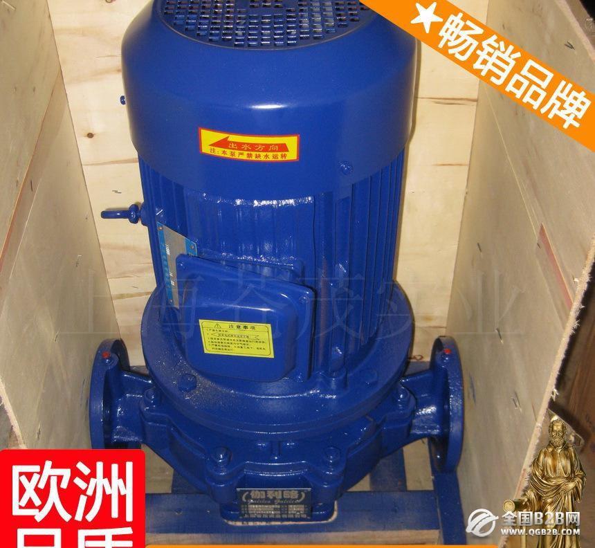 东莞化工泵报价 泵阀化工 化工泵价格 IHG唐