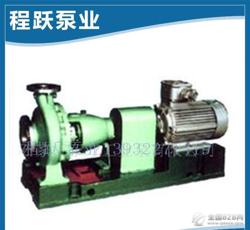 生产 耐腐蚀 化工 化肥  造纸 CZ化工流程泵