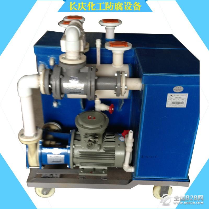 批量生产 耐腐蚀化工泵机组 卧式单吸式化工设备