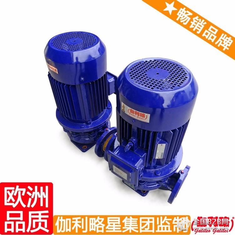 上海保温化工泵 上海立式化工泵 上海无泄漏化工泵 伽陆