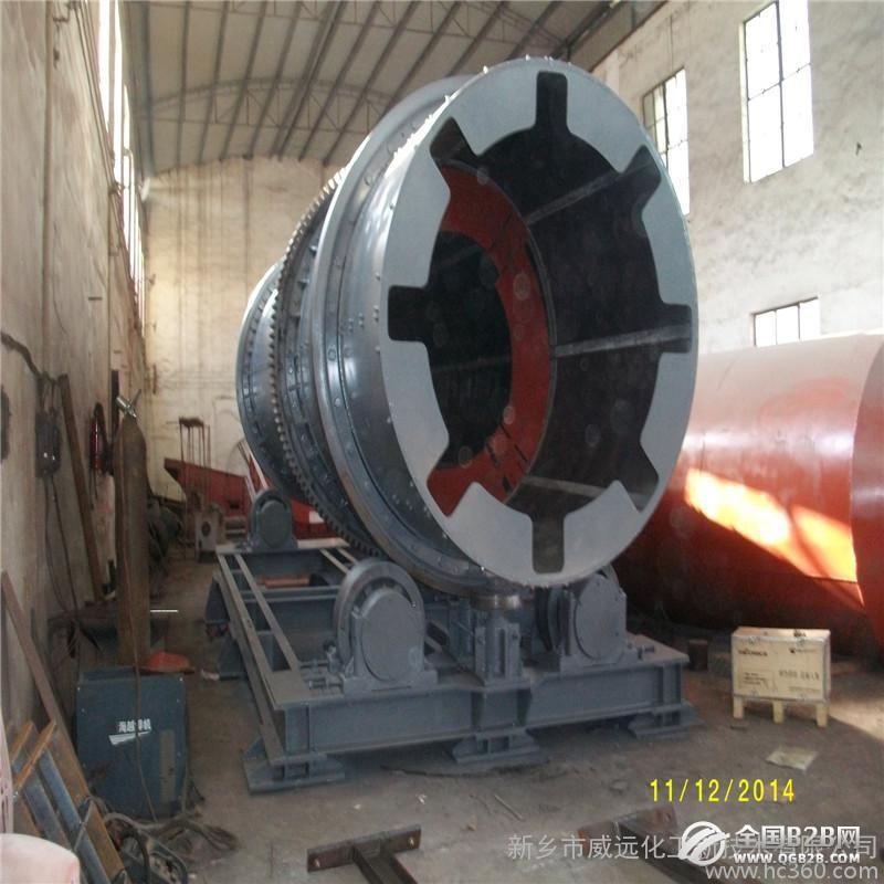 供应  湖南长沙  威远化工转鼓造粒机专业生产厂家 其他化工机械