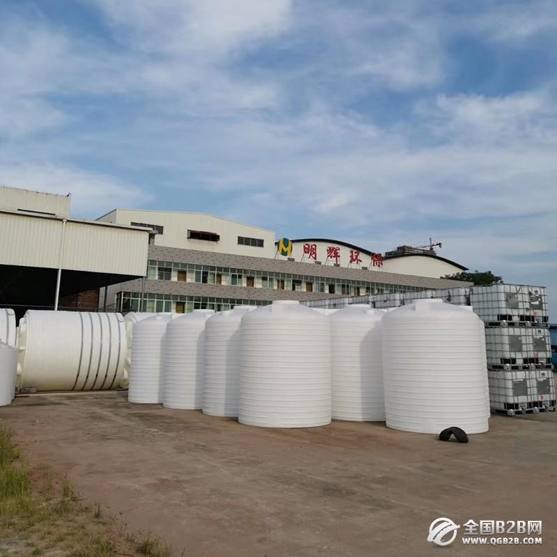进贤化工储罐厂家