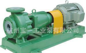 直销IHF化工泵   专业IHF化工泵    IHF100-80-160化工泵
