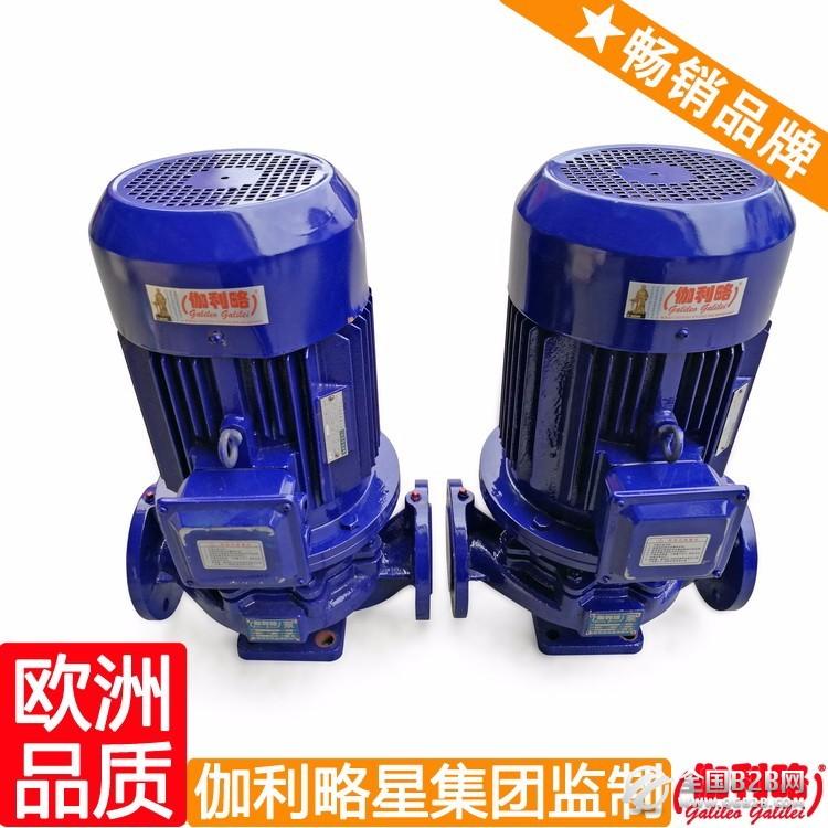 化工防爆泵 生产化工泵 广东化工泵 星柒