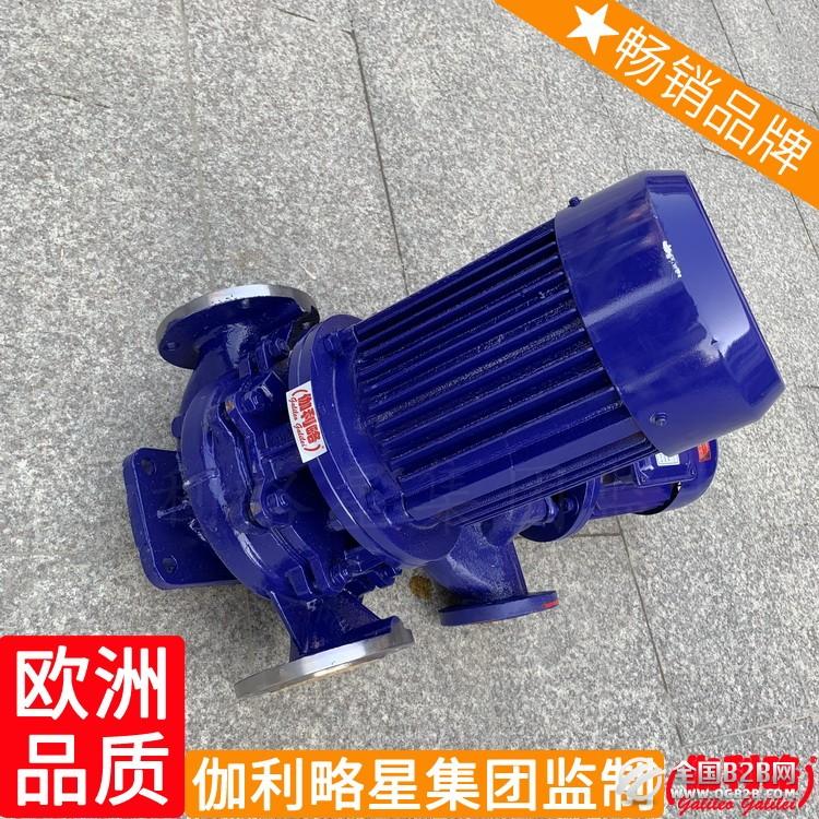 小化工离心小耐腐蚀销售优质现货化工泵流量