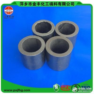 萍乡金丰化工化工填料 石墨化工填料 石墨拉西环 高碳填料