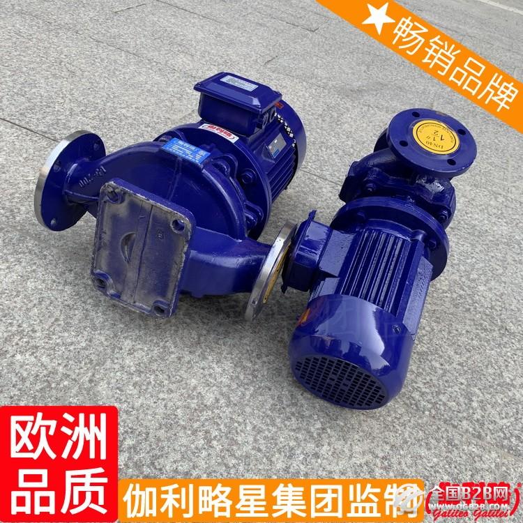 hcz标准f型g3化工ij化工系列dm化工hj化工离心泵耐腐蚀