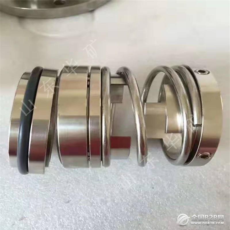 连城化工泵联轴器优质供应 连城化工泵联轴器价格合理 连城化工泵联轴器