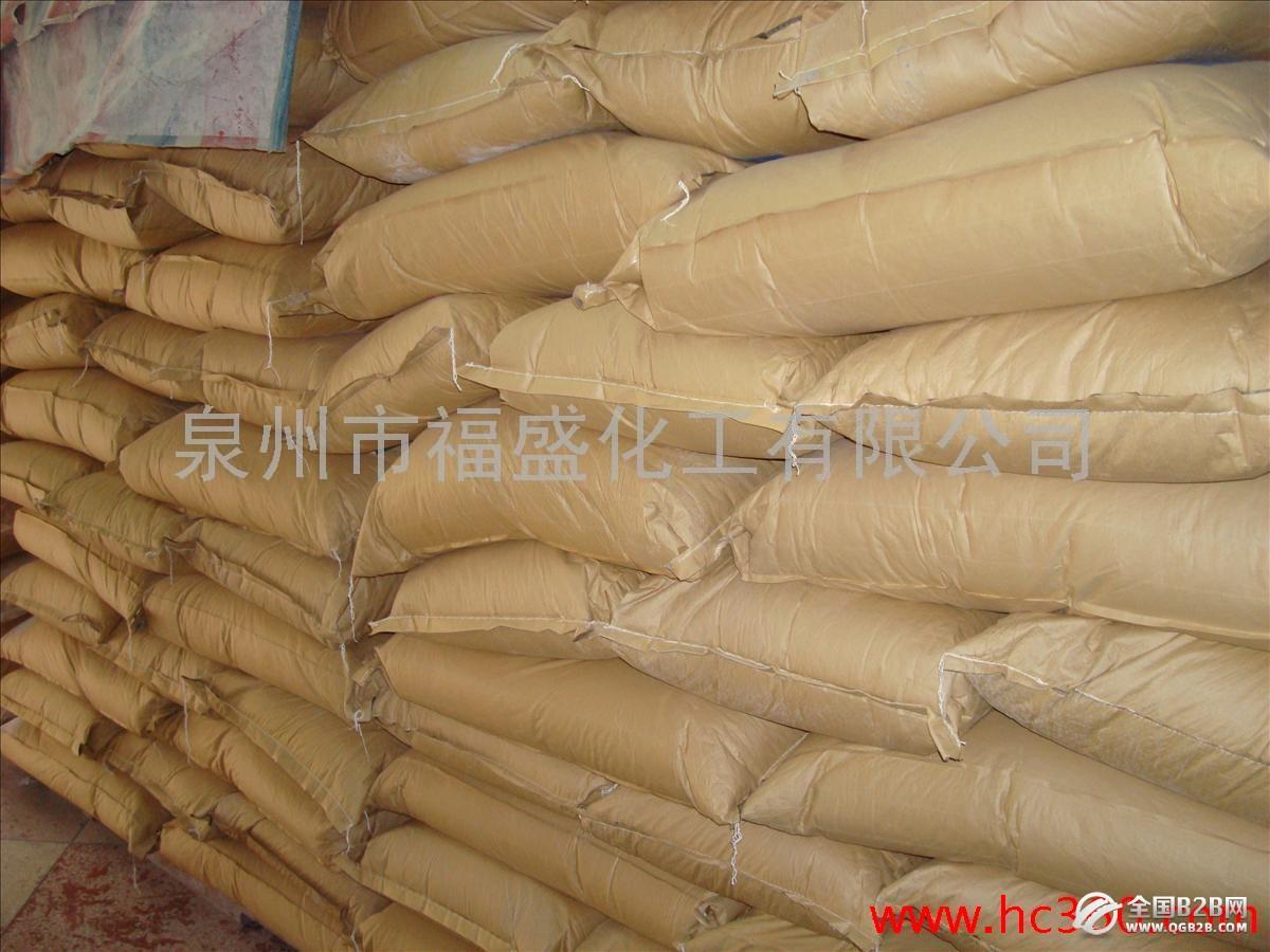 供应佰易PVC防焦剂/化工原料/化工助剂