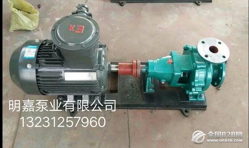 明嘉专业生产化工泵、IH化工泵、IH耐酸耐腐蚀化工泵、化工泵配件、脱硫泵、立式多级泵、明嘉化工泵、型号齐全