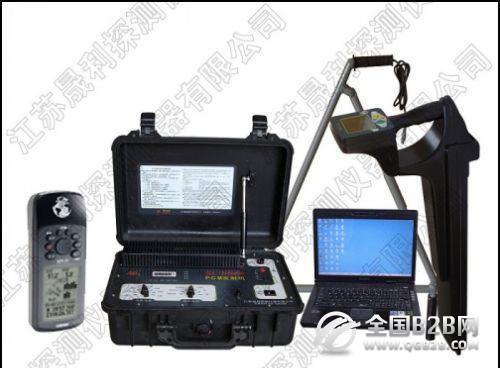 定位仪器,管线仪器,晟利仪器,海安仪器,sl仪器,海安晟利SL [油田