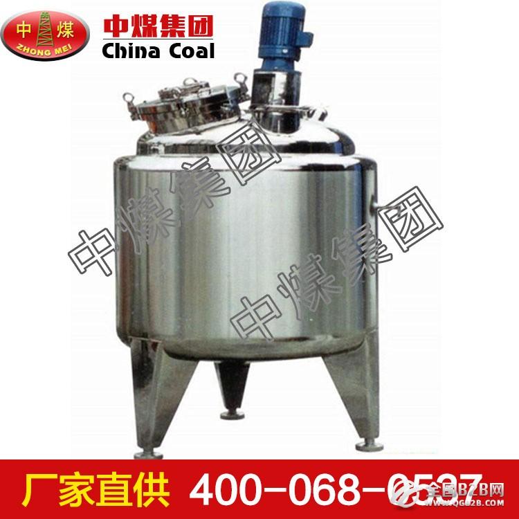 化工搅拌设备,化工搅拌设备介绍,化工搅拌设备型号齐全