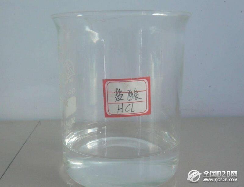 新宜祥工业级 盐酸 工业盐酸 化工材料 化工原料