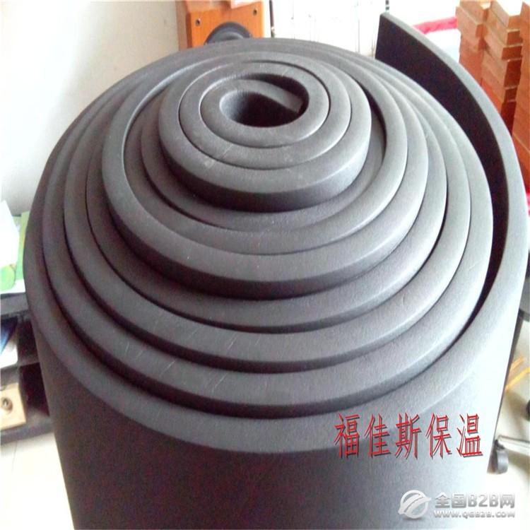 华美橡塑板 阻燃橡塑板 橡塑保温板厂家 出货快