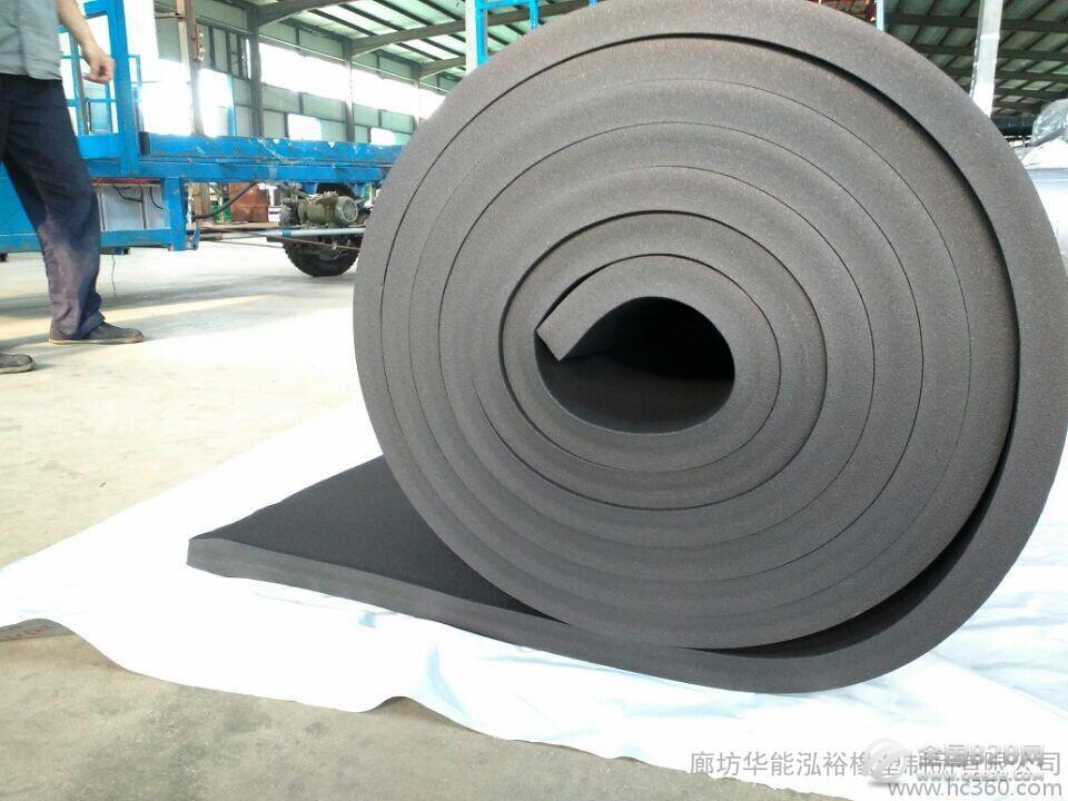 GDYK-501S 橡塑板橡塑管橡塑保温保温管