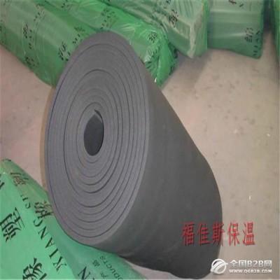 橡塑板厂家 保温橡塑板规格 防水橡塑板价格 阻燃橡塑板