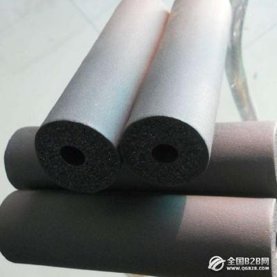 阻燃橡塑管 隔热橡塑管 环保橡塑