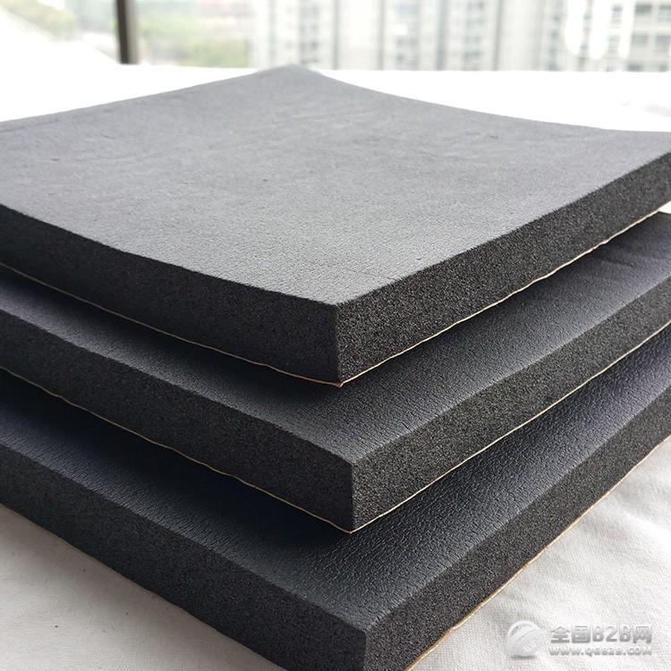 橡塑海绵 橡塑海绵厂家 橡塑海绵价格 橡塑海绵批发 橡塑海绵生产