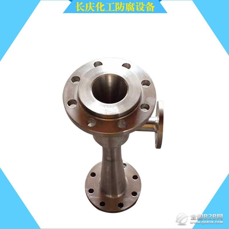 酸碱喷射器设备 酸碱喷射混合器 化工水酸碱喷射器化工泵